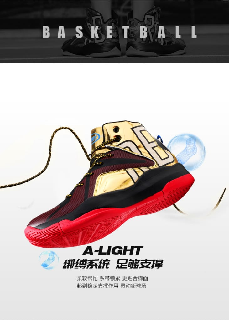 Bron Basketball Shoes Brand Men High Top Gym Training Boots