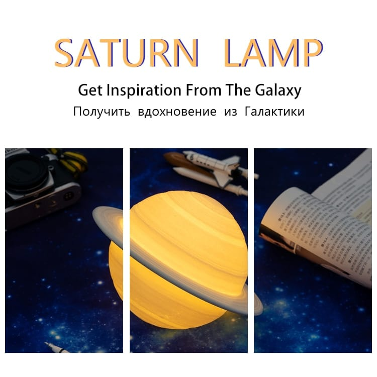 Rechargeable 3D Print Saturn Lamp Like Moon Night Light For