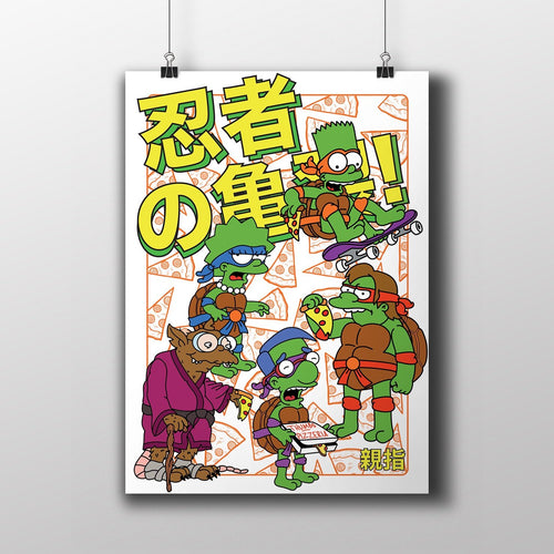 Heroes in a Half Shell Art Print