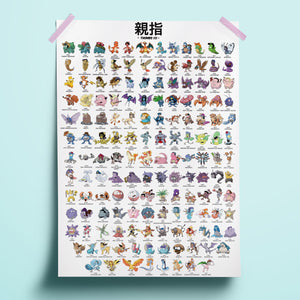Springfield Pocket Monsters Giant Poster