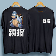 Homertoise Kanji T-Shirt with Back Print