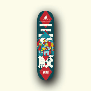 Jawsfield Limited Edition Skate Deck