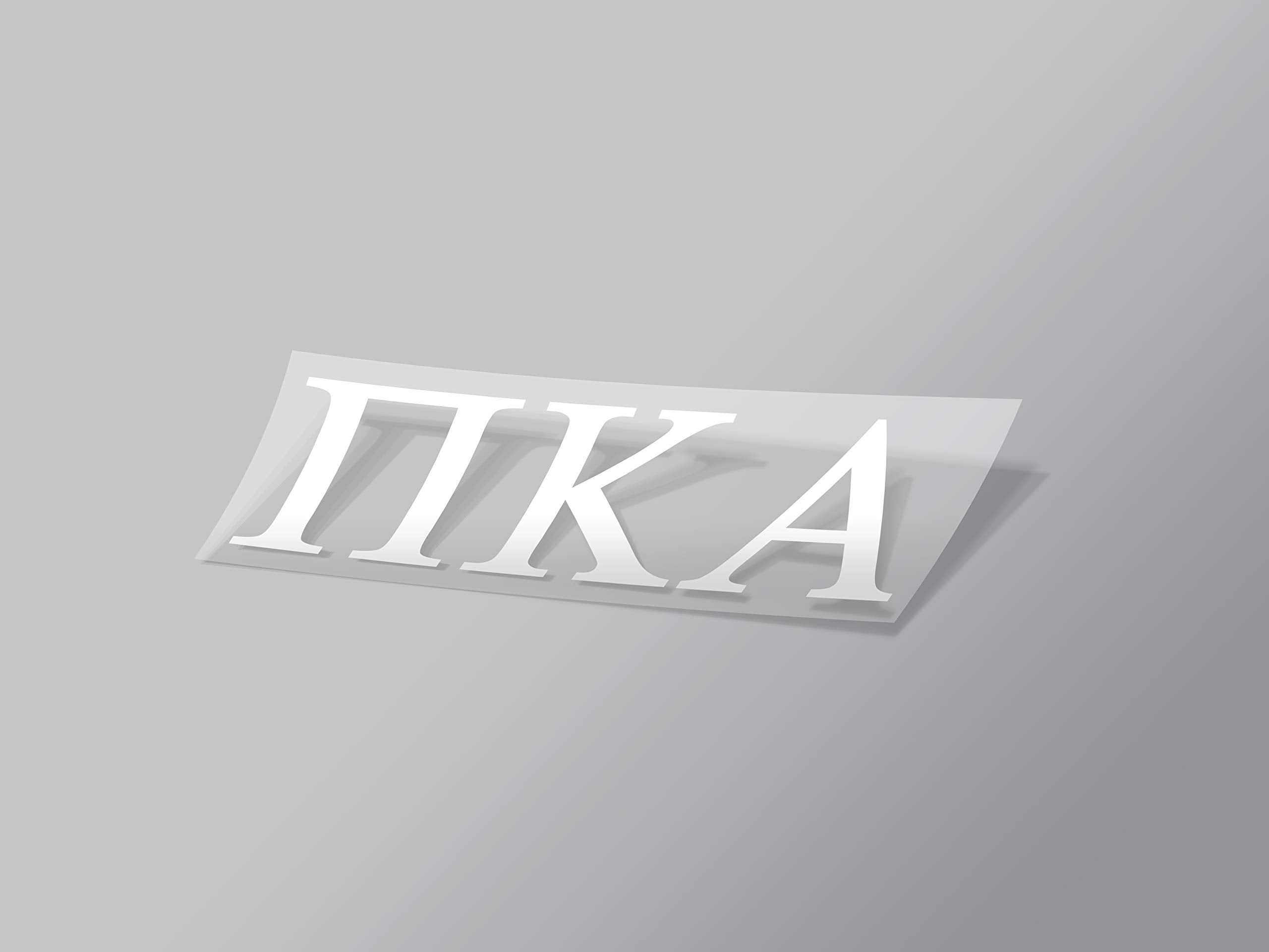 "Pi Kappa Alpha Sticker Greek Sorority Decal for Car, Laptop, Windows, Officially Licensed Product, Monogram Design 2.5"" Tall - White"