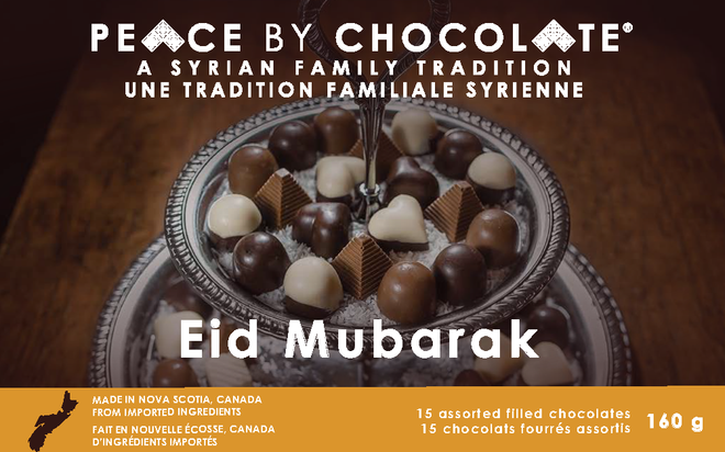 Eid Chocolates 15 Pieces