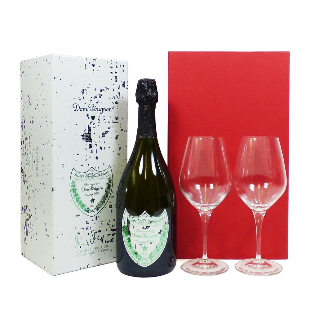 Dom Perignon Michael Riedel Design Limited Edition Champagne 75cl Gift Box 2006 Vintage and 2 Branded Glasses