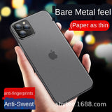 Application iPhone X Ultra-Thin Protective Sleeve iPhone11promax All-Inclusive