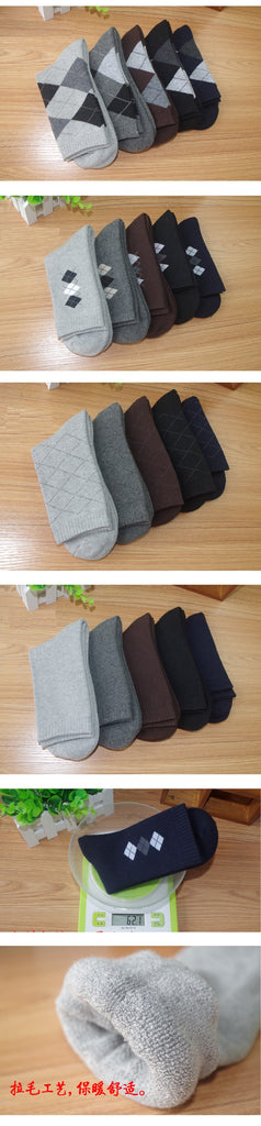 Winter thicken warm terry socks male business casual thermal cotton s