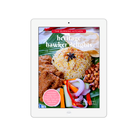 Heritage Hawker Delights e-Book