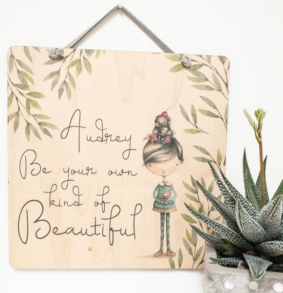 Personalized Quote, Be Your Own Kind Of Beautiful_urban nest decor