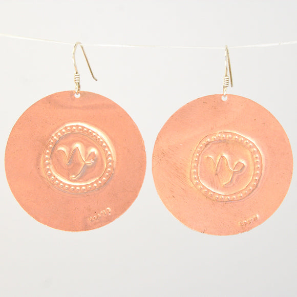 Capricorn Zodiac Earrings