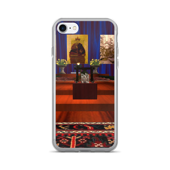 Chen-Rig Temple iPhone 7/7 Plus Hybrid Case