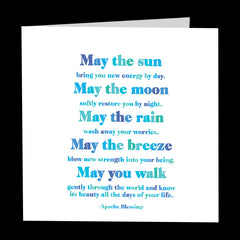 """may the sun"" card"