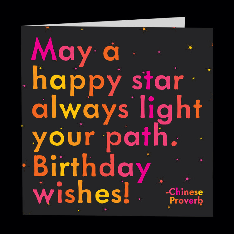 """may a happy star"" card"