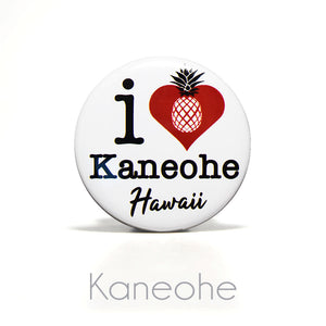 "2.25"" I Heart Kaneohe, Hawaii Magnet"