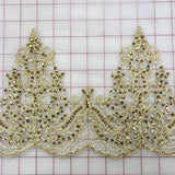 Metallic Trim - 7.5-inch Sparkly Gold on Ivory Organza