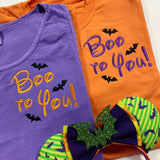 Halloween Party Tee/Tank