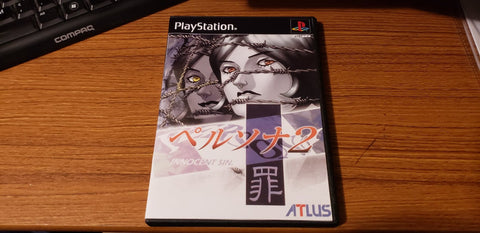 Persona 2 Innocent Sin Reproduction English Version