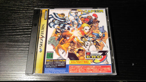 Street Fighter Zero 3 Sega Saturn (u.s. version with jap art)