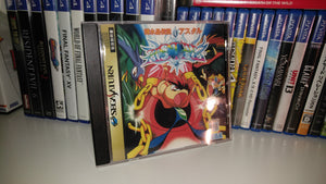 Astal Sega Saturn Reproduction