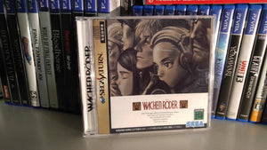 Wachenroder Sega Saturn Reproduction