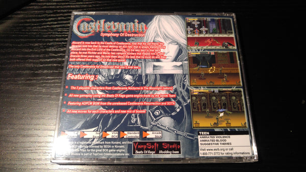 Castlevania Symphony of Destruction Sega Dreamcast