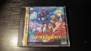 Batsugun Sega Saturn reproduction