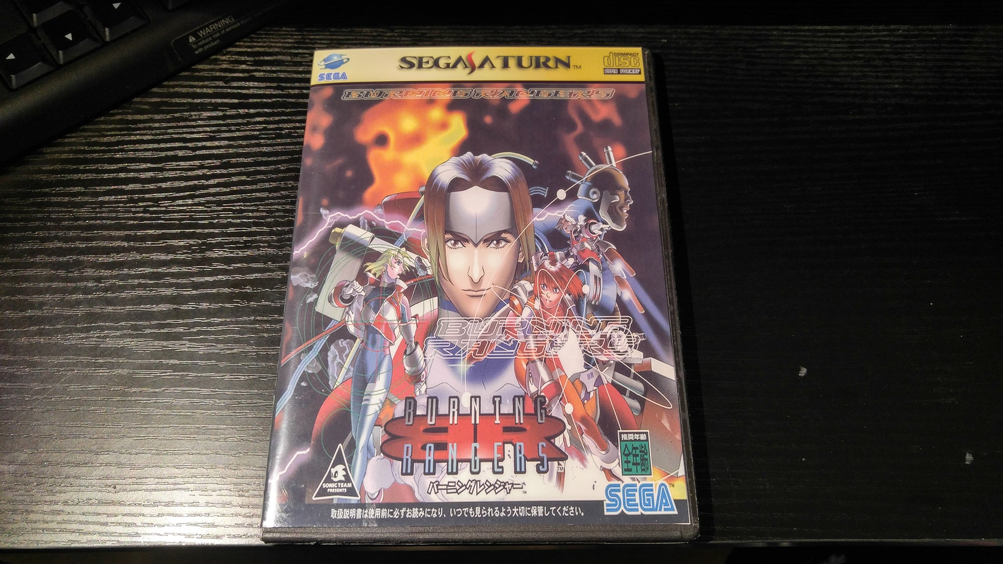 Burning Rangers Sega Saturn reproduction