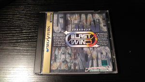 Blast Wind Sega Saturn reproduction