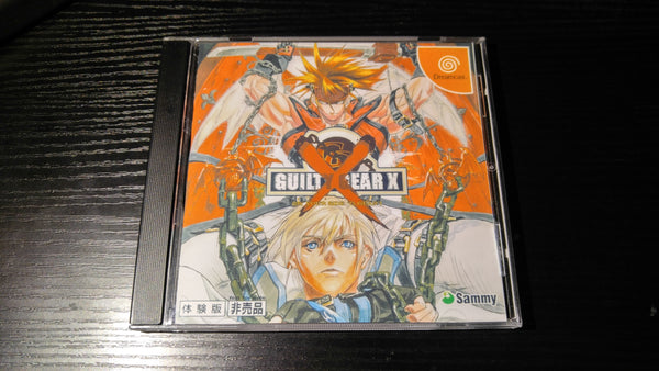 Guilty Gear X Sega Dreamcast reproduction