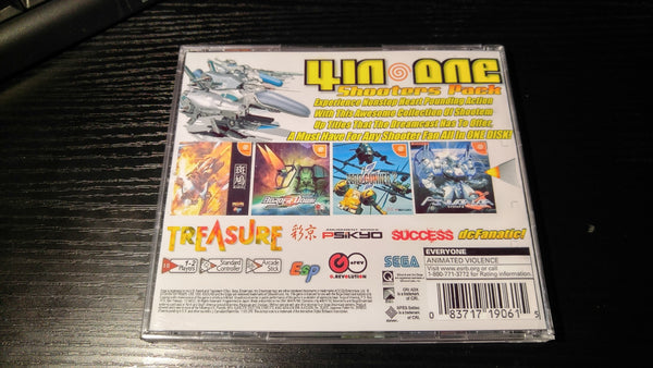 4 in 1 shoot em ups for the Sega Dreamcast reproduction