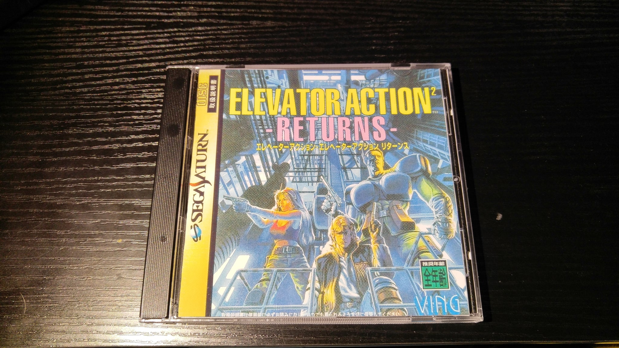 Elevator Action Returns Sega Saturn reproduction