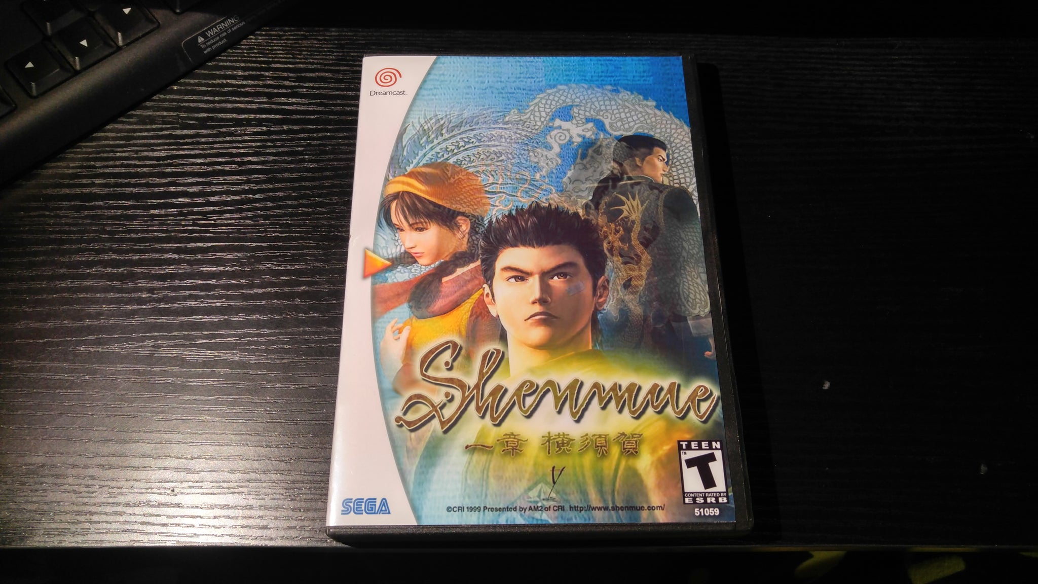 Shenmue Sega Dreamcast reproduction