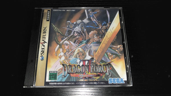 Dragon Force II in full english Sega Saturn reproduction