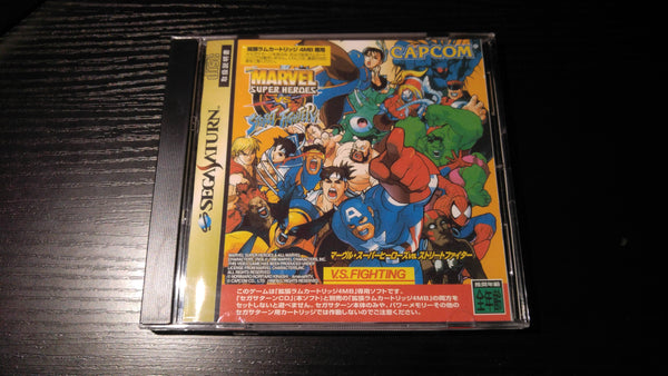 Marvel Super Heroes vs Street Fighter Sega Saturn reproduction