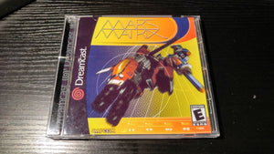Mars Matrix Sega Dreamcast Reproduction back up