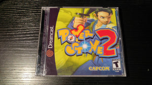 Power Stone 2 Sega Dreamcast Reproduction