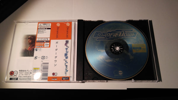 Border Down Sega Dreamcast Reproduction
