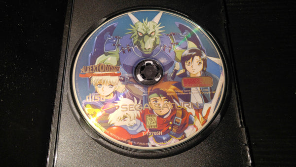 Albert Odyssey Sega Saturn Reproduction copy
