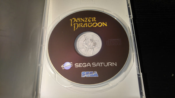 Panzer Dragoon Sega Saturn Reproduction