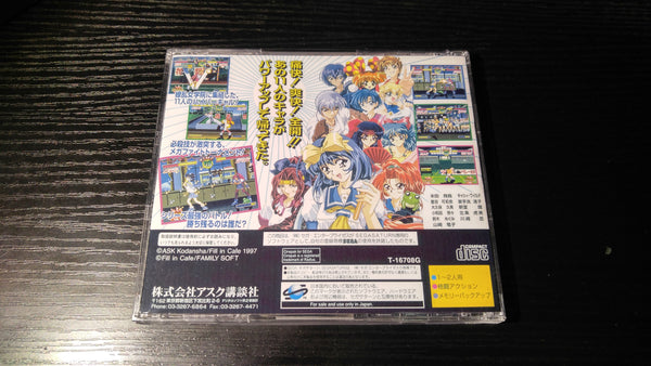 Asuka 120% Burning Fest Limited Sega Saturn reproduction