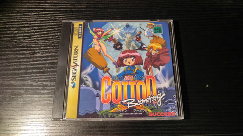 Cotton Boomerang Sega Saturn Reproduction