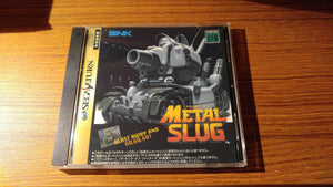Metal Slug Sega Saturn reproduction
