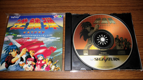Gekirindan Time Traveling Shooter Sega Saturn reproduction