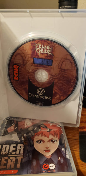 Frame Gride Sega Dreamcast Reproduction