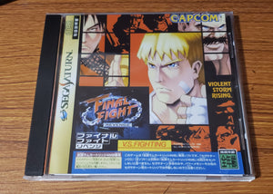 Final Fight Revenge Sega Saturn reproduction