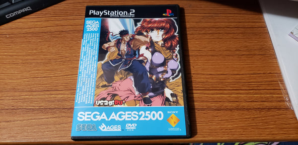Sega Ages 2500 PS2 Reproduction