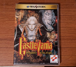 Castlevania Symphony of the Night Sega Saturn 100% English translated