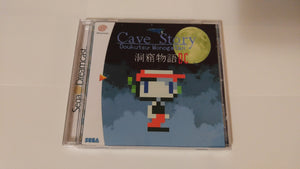 Cave Story Sega Dreamcast Reproduction back up