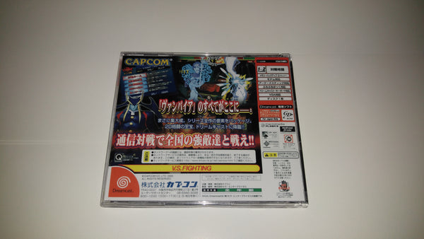 Vampire Chronicle for Matching Service Sega Dreamcast Reproduction back up
