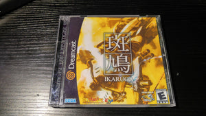 Ikaruga Sega Dreamcast reproduction